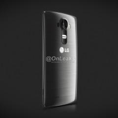 LG G4 göründü!