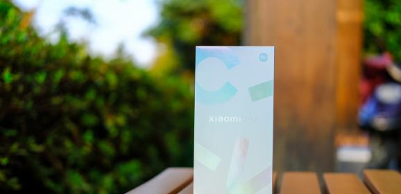 Xiaomi'den Yepyeni Bir Seri : Civi
