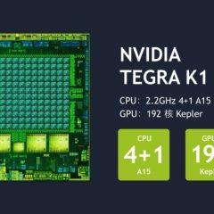 Nvidia Tegra K1, Snapdragon 801′i ezdi geçti