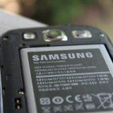 Samsung bataryasında gizli dinleme düzeneği var mı?