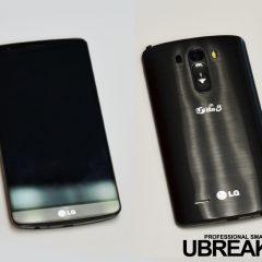 LG'nin yeni canavarı G3'ün içinde neler var?